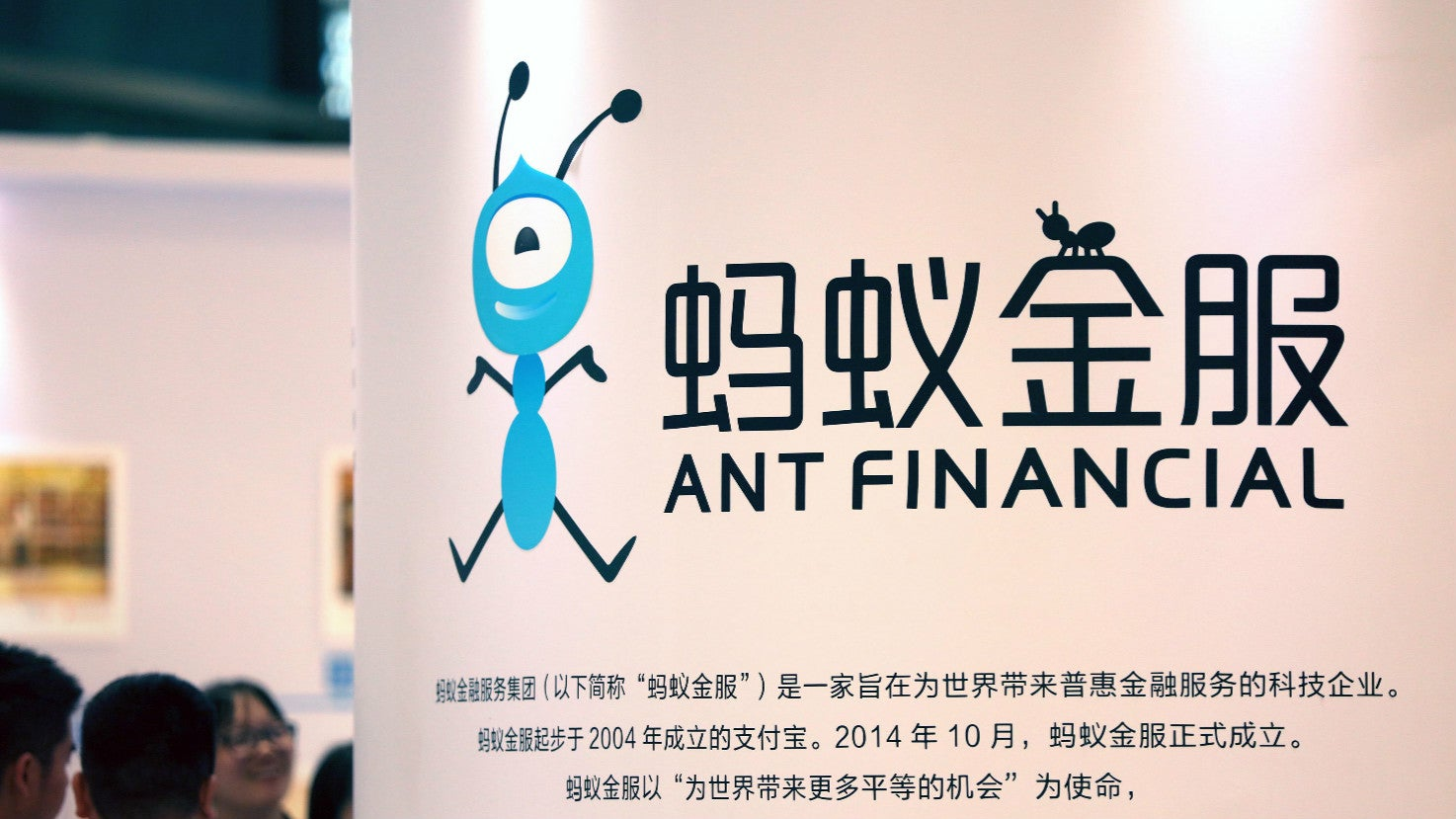 Alibaba Affiliate Ant Financial Changing Name Focus The Motley Fool Ant, which spun out of alibaba in 2010, has long been seen as a ant group sincerely apologizes to you for any inconvenience caused by this development, the company said in a message to investors. alibaba affiliate ant financial