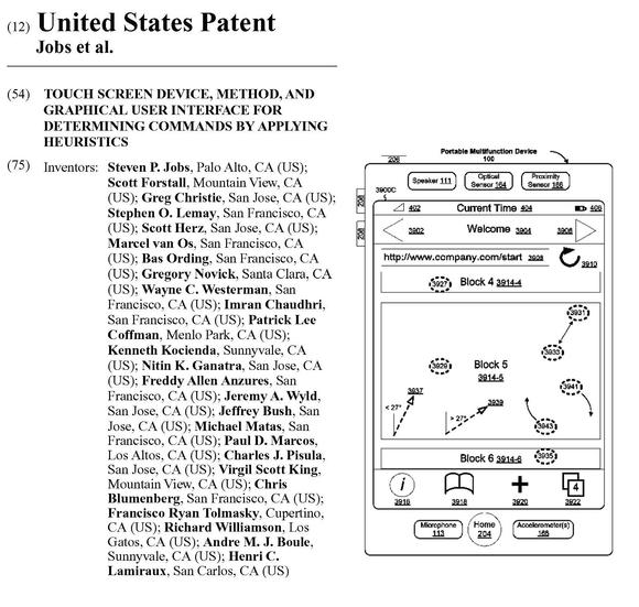 Steve Jobs Patent Image Cropped