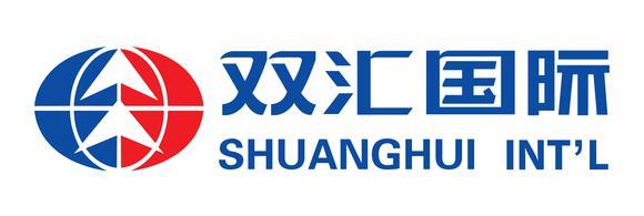 Shuanghui Logo