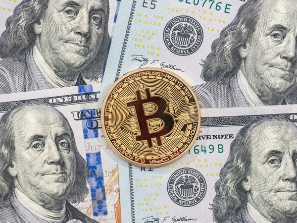 Bitcoin Cash Cryptocurrency Mining Blockchain Invest Getty
