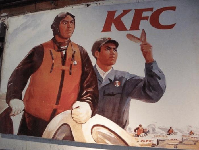 Can KFC Win Back China? | The Motley Fool