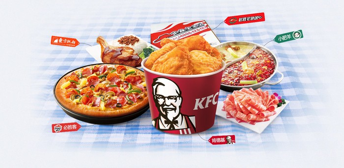 Various Yum China foods.