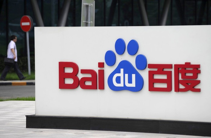 A Baidu sign at its headquarters building.