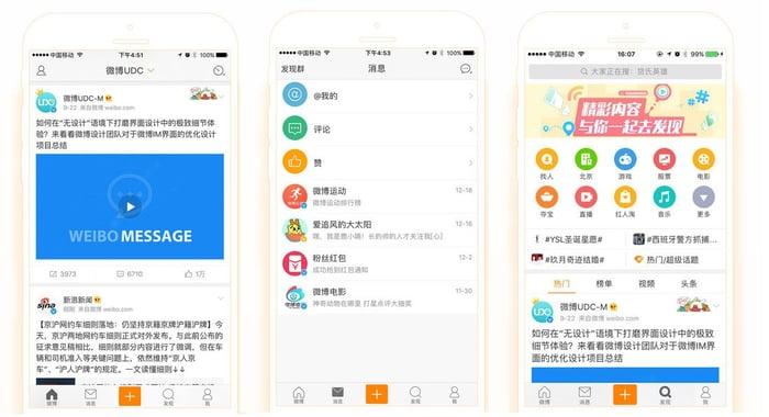 Weibo's iOS app.