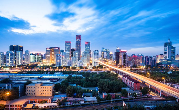 The skyline of Beijing, China.