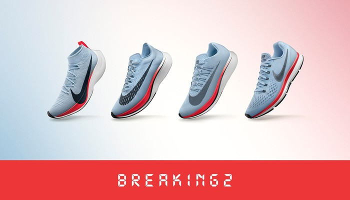 Nike's new footwear designed with the goal to help its runners break a 2-hour marathon for the first time ever.
