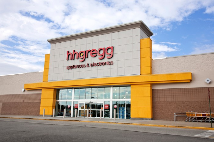 An exterior shot of an hhgregg store.