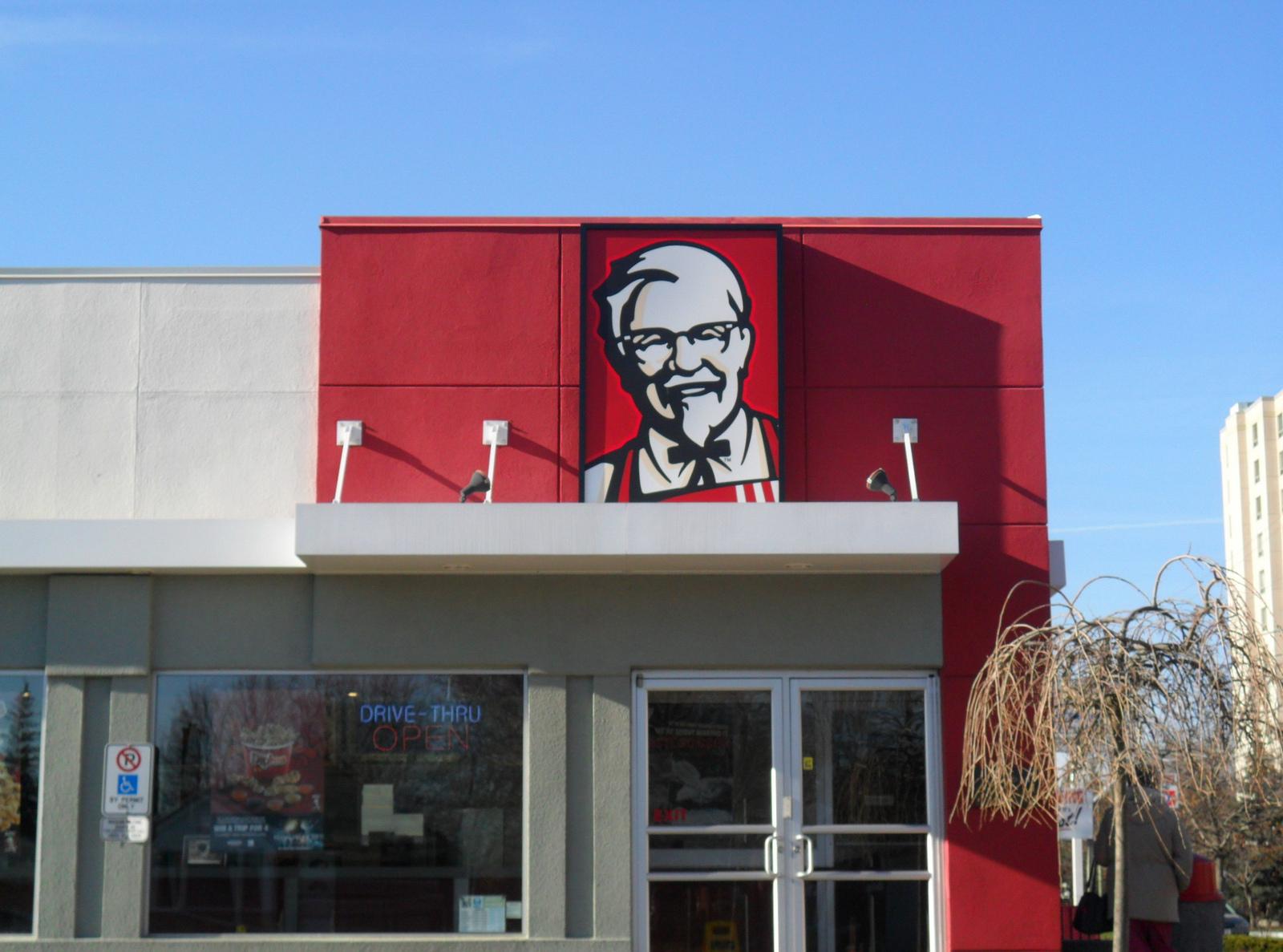 A newly remodeled KFC restaurant