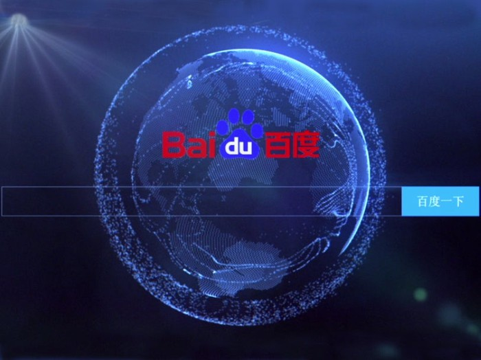 Baidu Logo emblazed across electronic representation of globe.