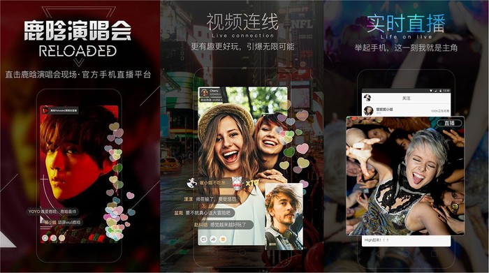 YY's ME Android app.
