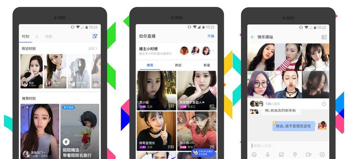 Three views of Momo's mobile app.