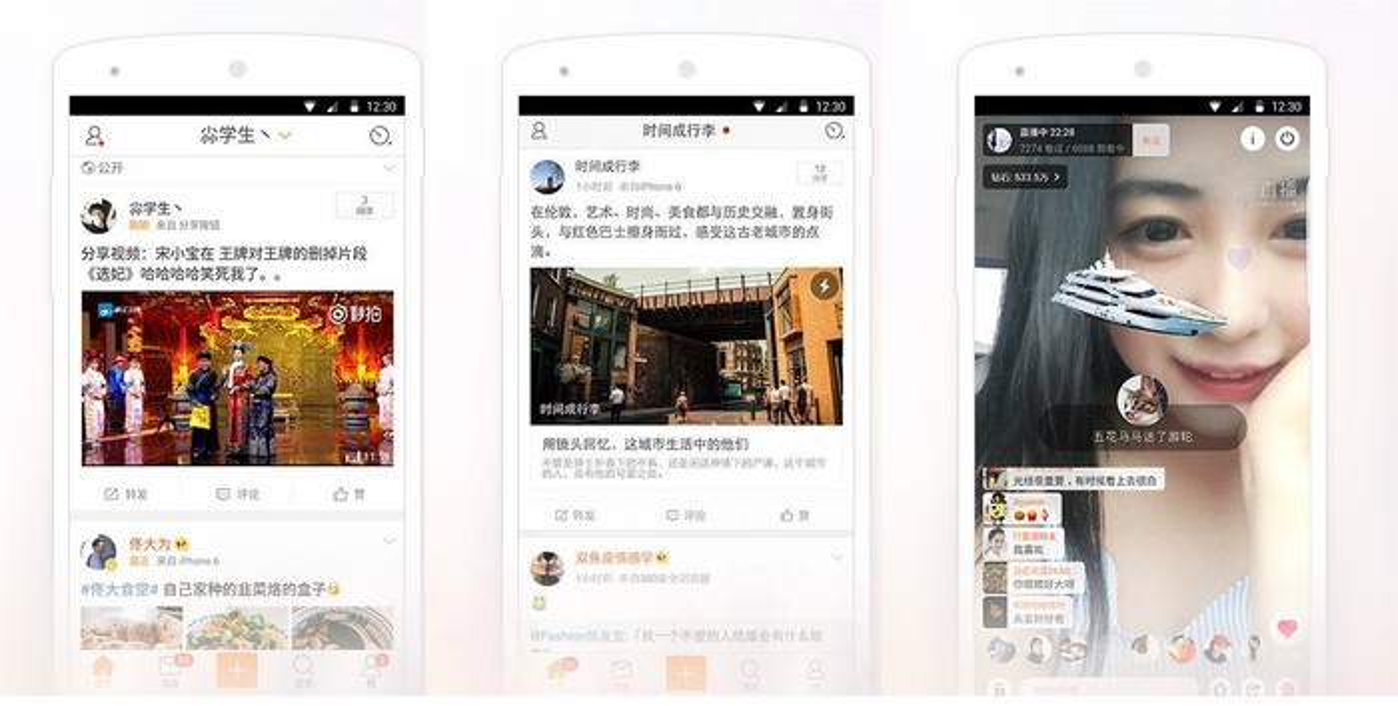 Three views of Weibo's mobile app.