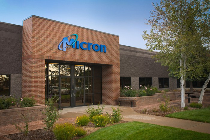 An exterior view of memory chip giant Micron Technologies' offices in California.