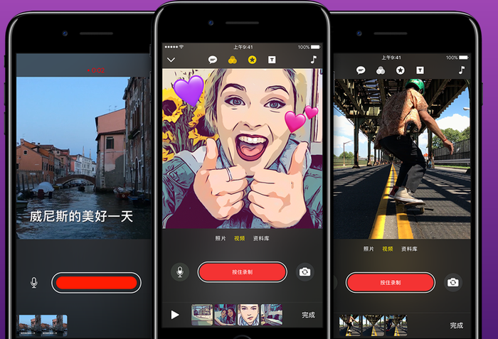 Promotional material of Apple Clips, as seen on three iPhone screens.