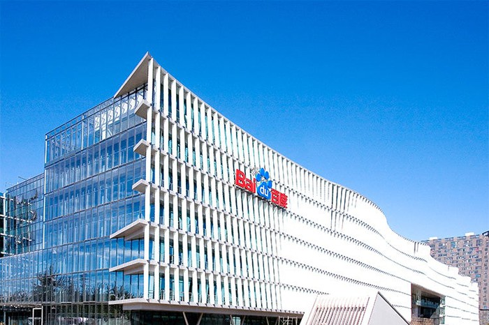 Large building with Baidu logo on the side.