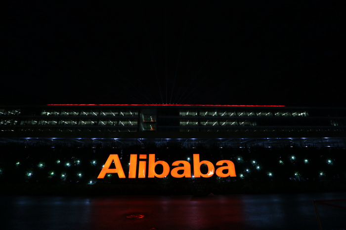 Alibaba Group's corporate campus in Xixi, Hangzhou, China