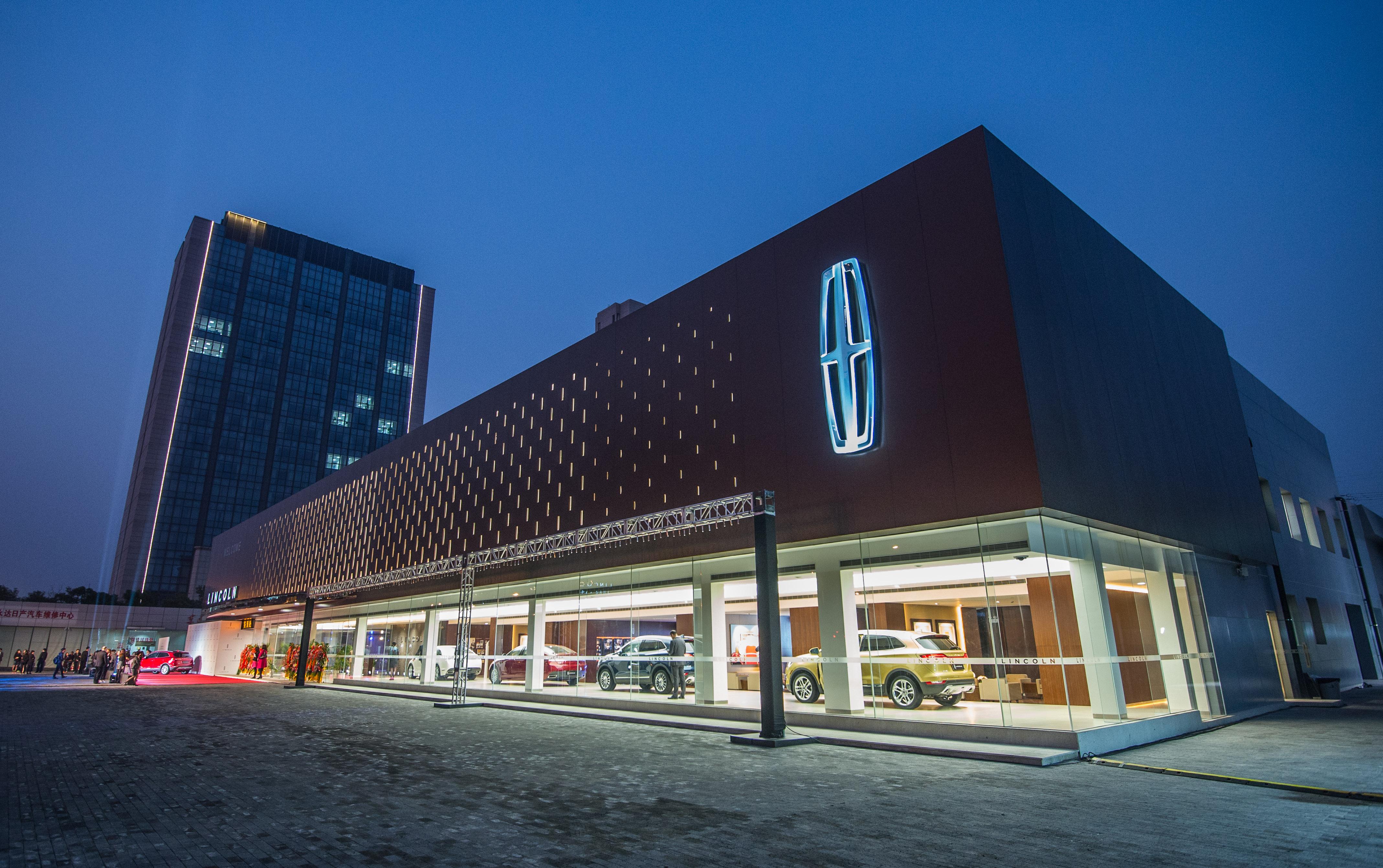 Lincoln's dealership in Shanghai