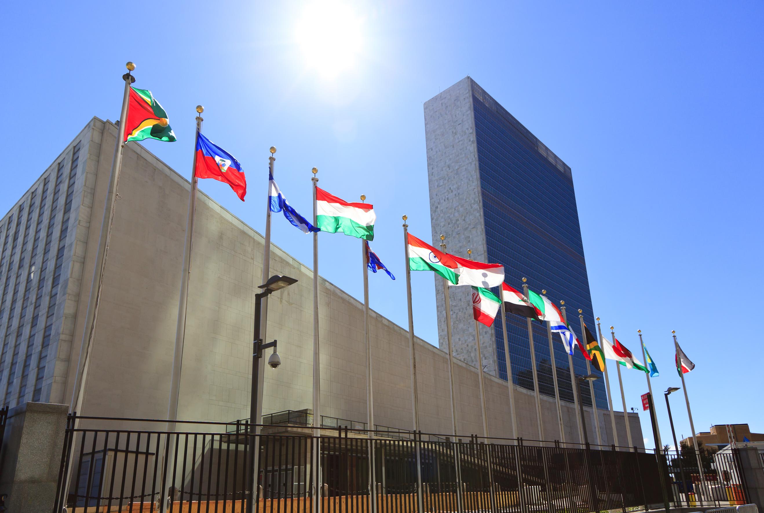 United Nation building