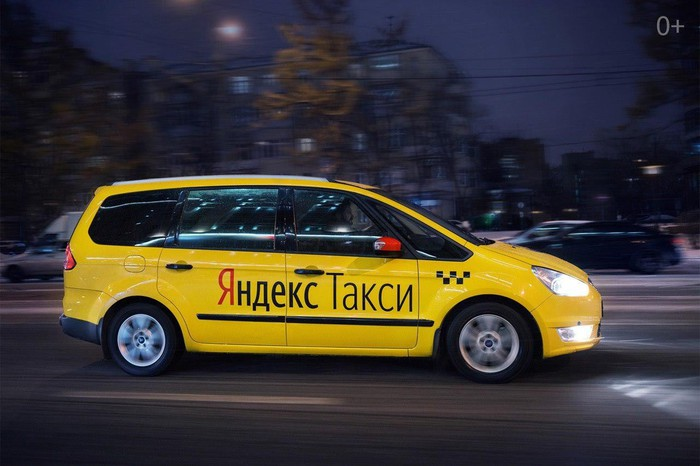 A Yandex.Taxi vehicle
