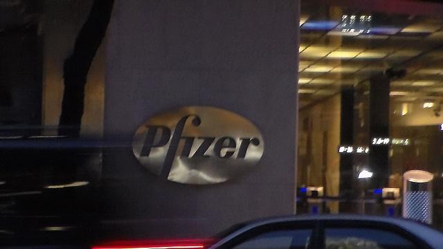 Pfizer headquarters