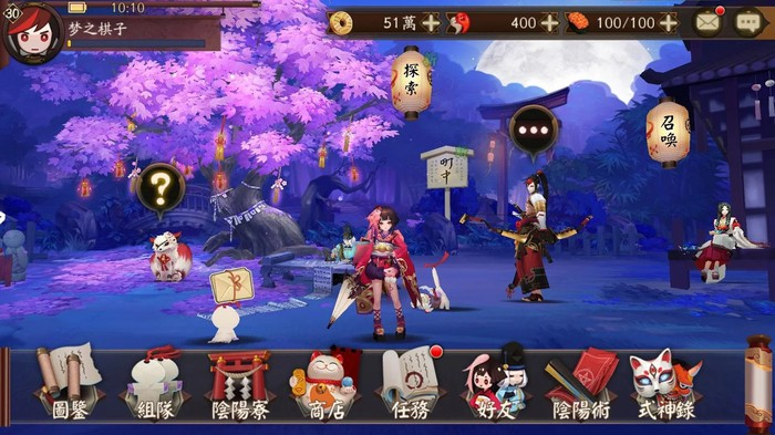 NetEase's hit game, Onmyoji.