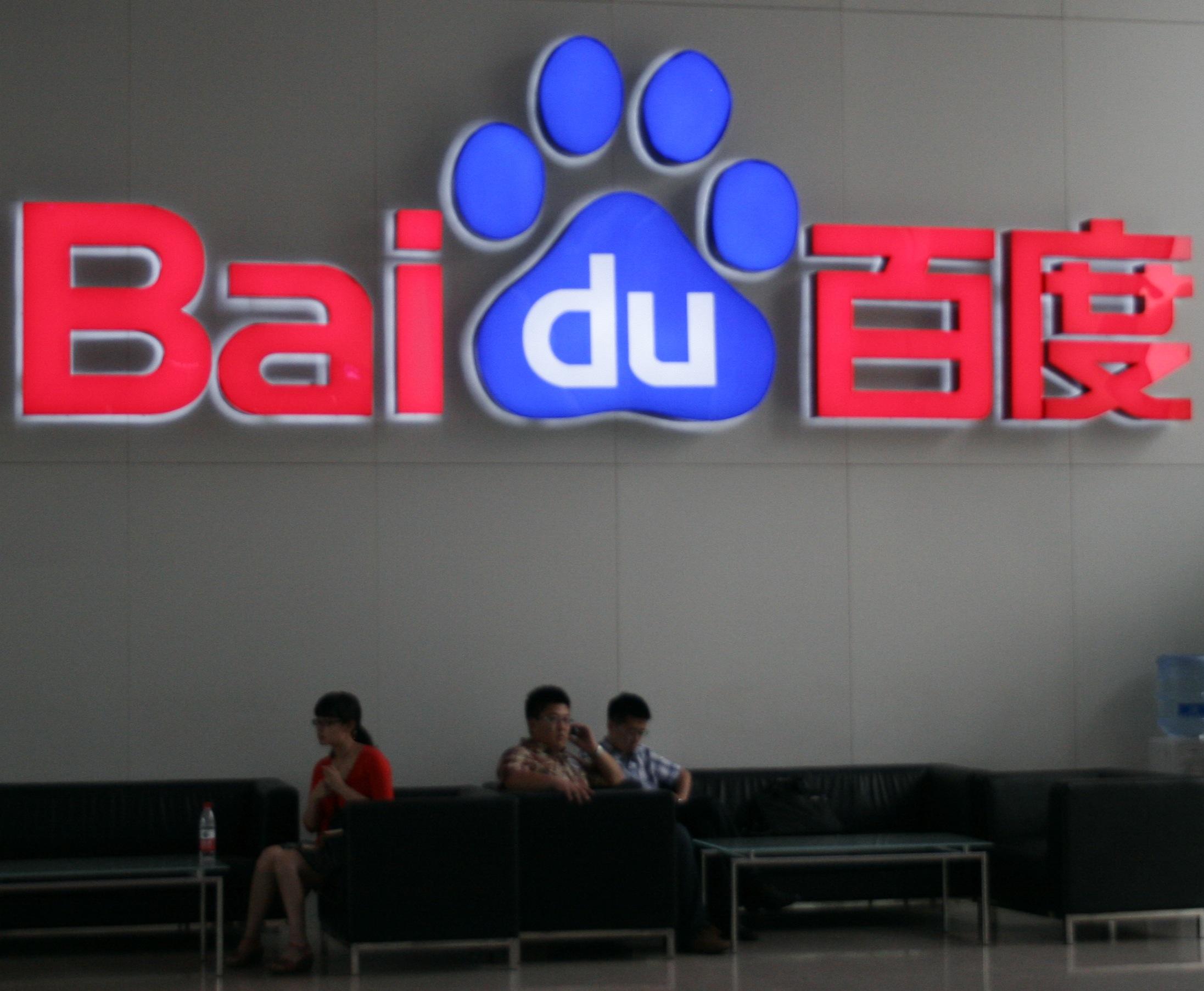 Baidu sign in an office.