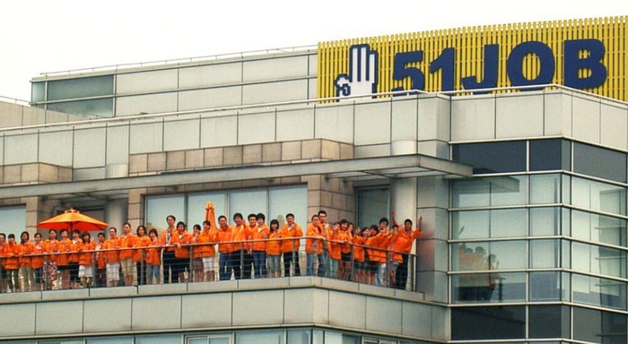 51job headquarters with employees in orange shirts on the balcony.