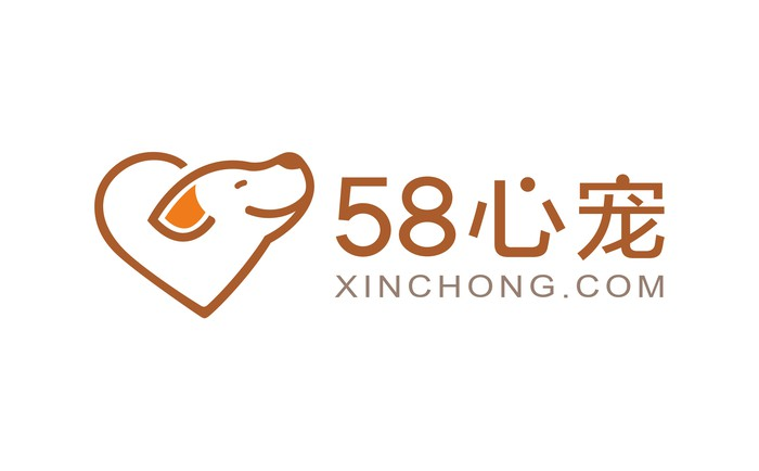 The logo for 58.com's Xinchong service.