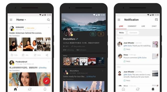 Weibo's mobile app.