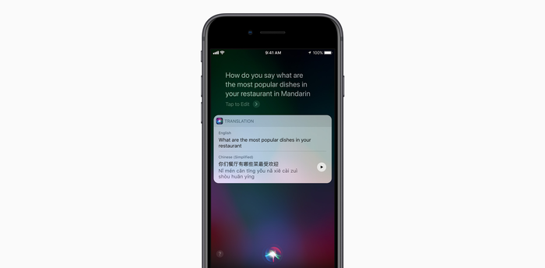 Siri translating languages