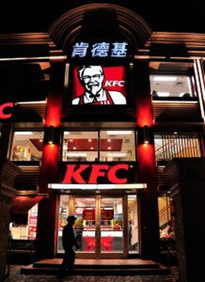The front entrance of a KFC in China.