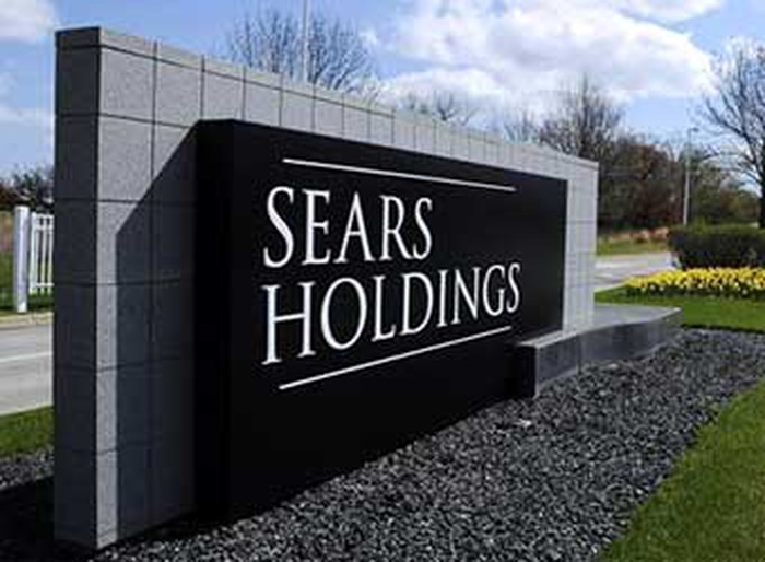 "The ""Sears Holdings"" sign on company headquarters"