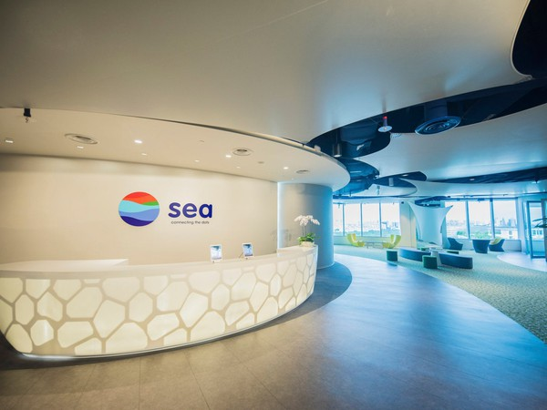 Sea Limited office