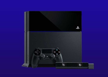 SNE playstation big
