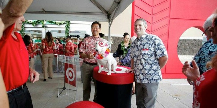 Bullseye the dog at a Target in Hawaii