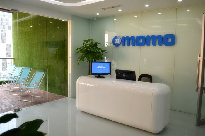 The reception desk at Momo's office.