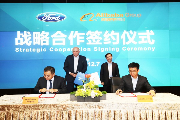 JasonLuo-BobHackett-DanielZhang-SimonHu-Ford and Alibaba