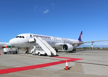 Airline-Hawaiian Holdings-HA-Airbus A321neo