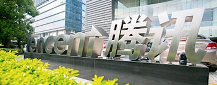 Tencent HQ exterior shot.