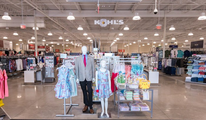 Bright, colorful entry of Kohl's smaller format store.