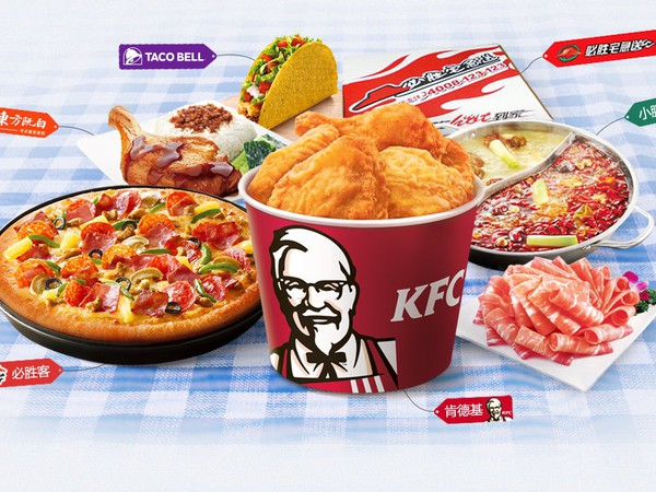 Here's How Yum China Cooked Up a 53% Rally for Shareholders in 2017
