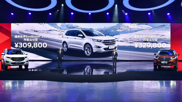 Ford debuting its Edge EcoBoost in China