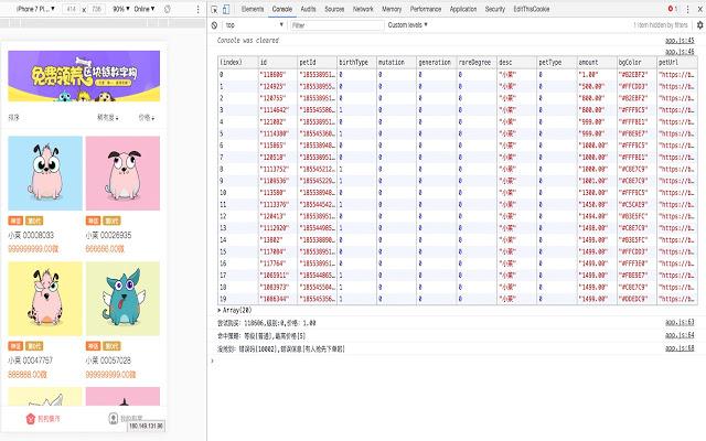 Baidu's Leci Gou Chrome app.