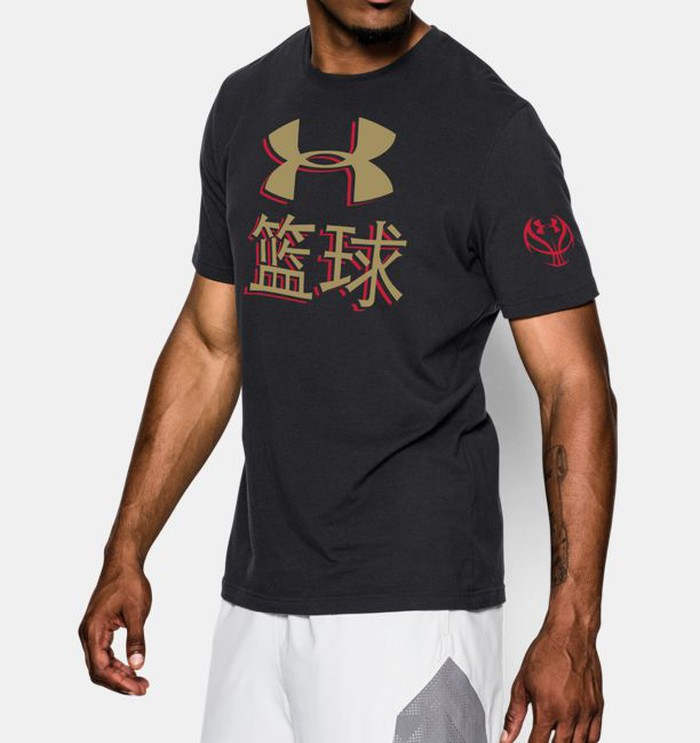Model wearing Under Armour t-shirt with Chinese writing