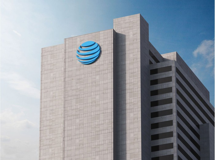 A rendering of AT&T's headquarters.