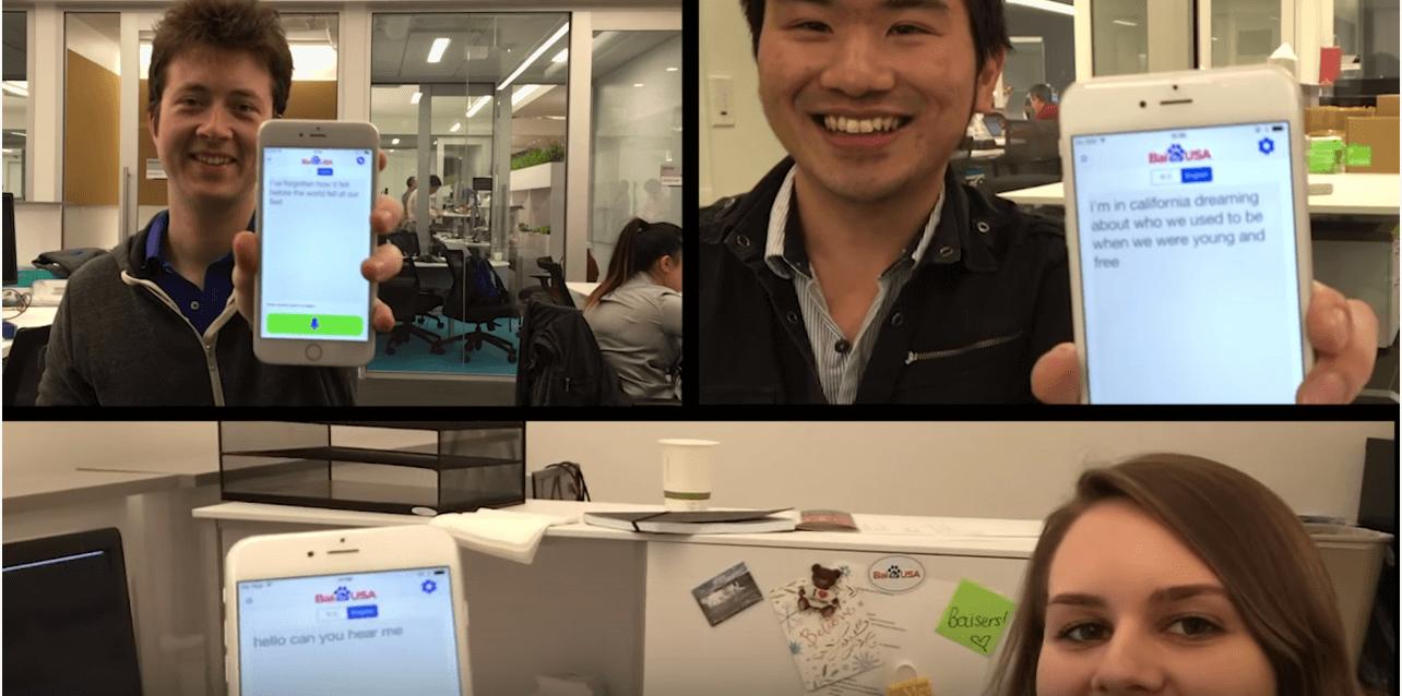 Three people holding smartphones showing a Baidu app.