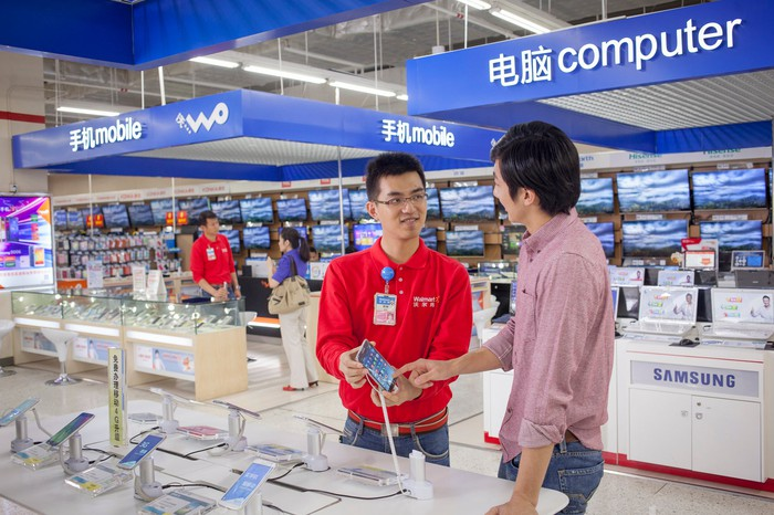 The electronics section of a Walmart store in China.