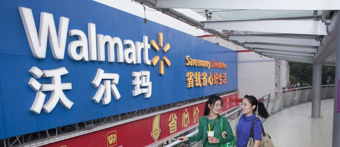 A Walmart store in China.