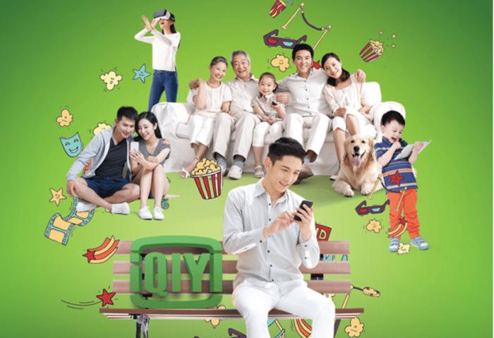 iQiyi promo art from its prospectus.