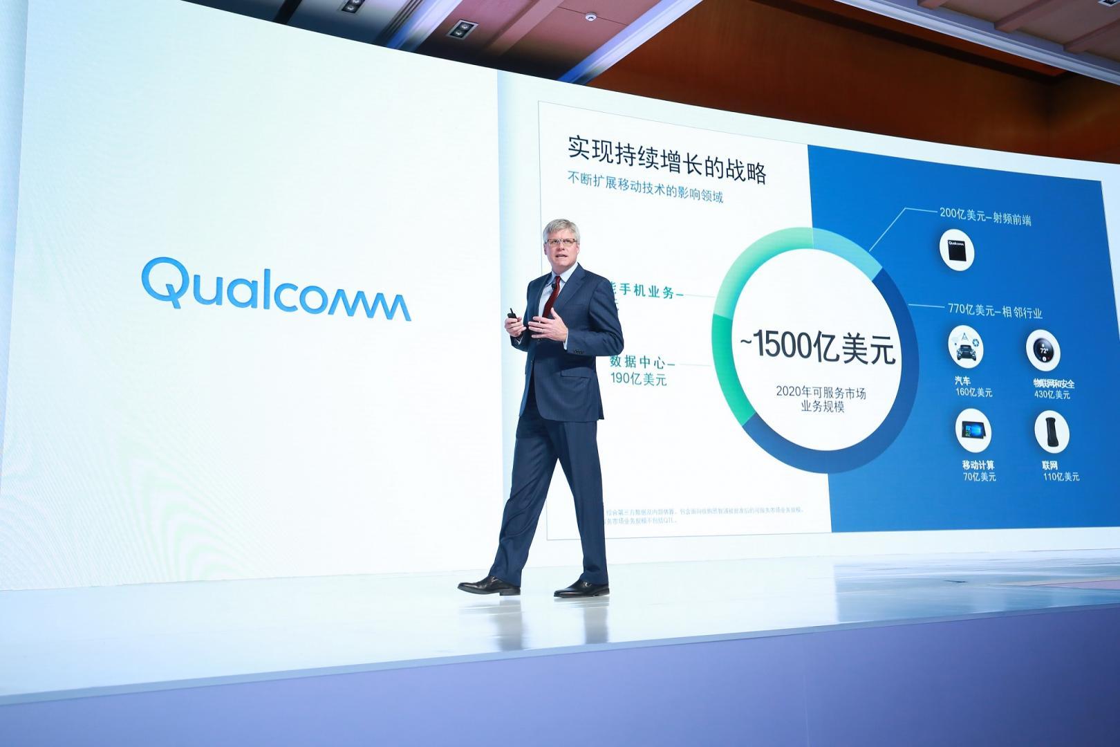 Qualcomm CEO Steve Mollenkopf.